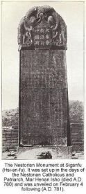 estela-nestoriana