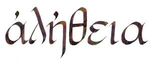 aletheia-2